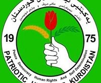 اتحادیه میهنی کردستان