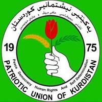 تصویر اتحادیه میهنی کردستان و مساله بحران هویت