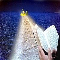 تصویر اصول و پایههای فکری قرآن در اثبات وجود خداوند