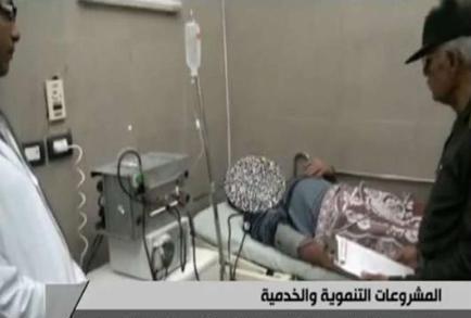تصویر اختراع ارتش مصر درپزشکی!