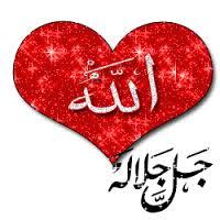 تصویر اسم اعظم خداوند