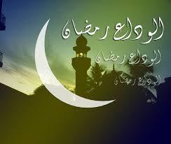 تصویر قطره قطره روزهای رمضان دریا شد…