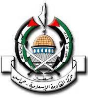تصویر مصادره مقرهای حماس وتروریستی خواندن آن توسط دادگاه مصر