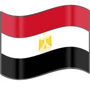 تصویر اعلام موجودیت یک گروه سلفی در مصر