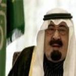تصویر رمزگشایی سخنان پادشاه عربستان درباره غزه
