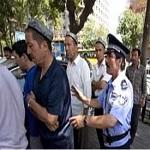 تصویر موج جدید بازداشت مسلمانان در چین