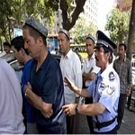 Photo of موج جدید بازداشت مسلمانان در چین