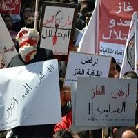 Photo of دعوت به خاموشی در اردن در اعتراض به معامله گازی با رژیم صهیونیستی