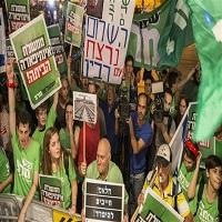 تصویر تظاهرات گسترده در تل آویو: معترضان خواهان استعفای نتانیاهو