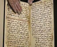 قرآن بیرمنگام