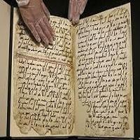 تصویر مورخان بریتانیایی: نسخه قرآن بیرمنگام متعلق به پیش از پیامبر (ص) است!