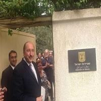 Photo of بازگشایی سفارت اسراییل در قاهره پس از ۴ سال تعطیلی
