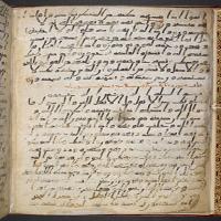 تصویر قدیمیترین نسخه از قرآن کریم در کتابخانهی بریتانیا دیجیتالی شد