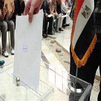 تصویر انتخابات مصر: «تغییر یا مرگ»