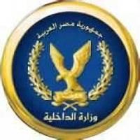 تصویر موج گسترده بازداشت ها در مصر در آستانه مراسم افتتاحیه کانال سوئز: دستگیری ۳۲ اخوانی