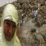 تصویر پیرزنی که در حج بینایی اش را بازیافت