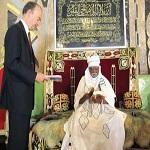 تصویر رهبر مسلمانان نیجریه درگذشت