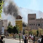 تصویر یمن به سوی تجزیه به پیش می رود