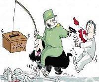 مقایسهی شرمآور میان پارلمانهای مصر و ترکیه