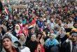 تاکید برادامه تظاهرات