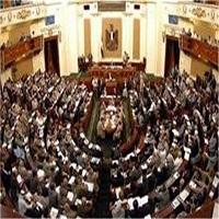 تصویر حزب «مصر قوی»: پارلمان جدید مصر مُرده به دنیا آمد