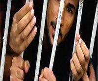 زندانیان مصری