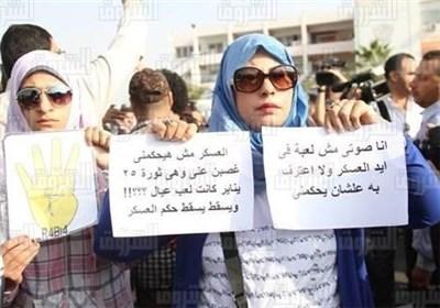 Photo of آیا محاکمه مرسی پایان عمر اخوان المسلمین است؟