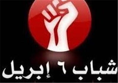 تصویر عقب نشینی ۶آوریل از ادامه دادن به حمایت کودتا