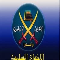 تصویر روزنامه مصری: عربستان تعدادی از رهبر اخوان المسلمین را بازداشت کرده است