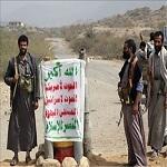 تصویر چالش بزرگ بر سر راه کودتای علی صالح و حوثی ها در یمن