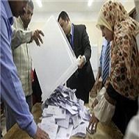 تصویر فهرست انتخاباتی حامی السیسی پیشتاز مرحله دوم انتخابات پارلمانی مصر