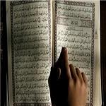Photo of روانشناس اسرائیلی از قرآن کریم برای درمان بهره میگیرد