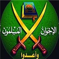 تصویر ۳۸ موسسه وابسته به اخوان المسلمین منحل شد
