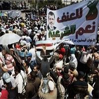 """تصویر شعار تظاهرات اخوانیها در سالروز عزل مرسی:""""السیسی برو"""""""