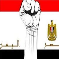Photo of مصر خواستار حل سیاسی بحران یمن شد