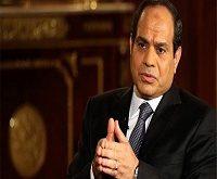 السیسی: اخوان بخشی از ملت مصر است / احکام اعدام اجرا نخواهد شد
