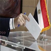 تصویر مشارکت ۲۵ درصدی در مرحله دوم انتخابات پارلمانی مصر