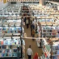 تصویر ممنوعیت عرضه کتابهای اخوان المسلمین در نمایشگاه بینالمللی کتاب قاهره