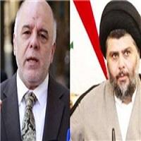 تصویر استعفای وزرای عراقی وابسته به جریان «صدر»