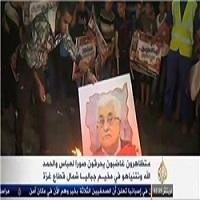 تصویر فلسطینیها تصاویر نتانیاهو و محمود عباس را همزمان آتش زدند