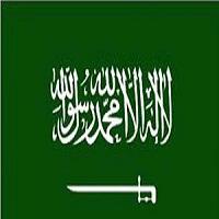 تصویر تغییر تقویم قمری به میلادی در عربستان!