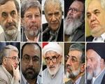 تصویر پاسخ معاون و مشاور حقوقی مرسی و اخوان المسلمین  به نامه ۱۷ شخصیت ایرانی