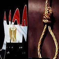 تصویر حکم اعدام ۱۴۹ تن از اعضای اخوان المسلمین لغو شد