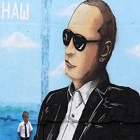 Photo of روسیه در عراق، امریکا را به چالش میکشد