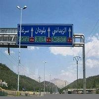 سرانجام ایران و ترکیه در سوریه به هم رسیدند