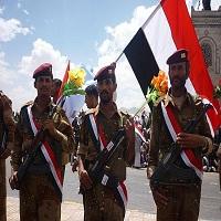 تصویر یمن فدرالیته میشود؟