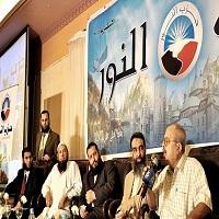 تصویر حمایت بزرگترین حزب سلفی مصر از کاندیداتوری سیسی