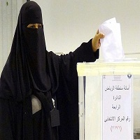 تصویر اولین حضور زنان عربستانی در انتخابات
