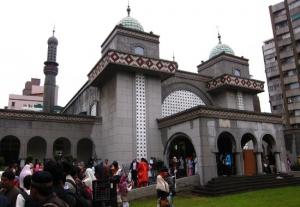 تصویر مسلمانان تایوان