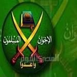 تصویر امارات هم اخوان المسلمین را جزو گروههای تروریستی معرفی کرد